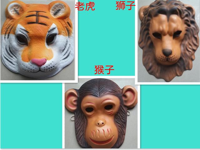 万圣节化妆舞会面具 老虎头套立体动物面具 狮子 猩猩猴子面具
