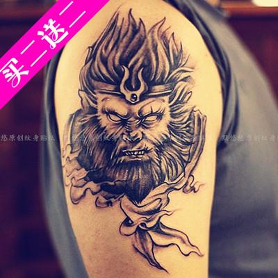 【默悠悠】原创新款纹身贴 大花臂防水男 孙悟空仿真刺青纹身贴纸图片