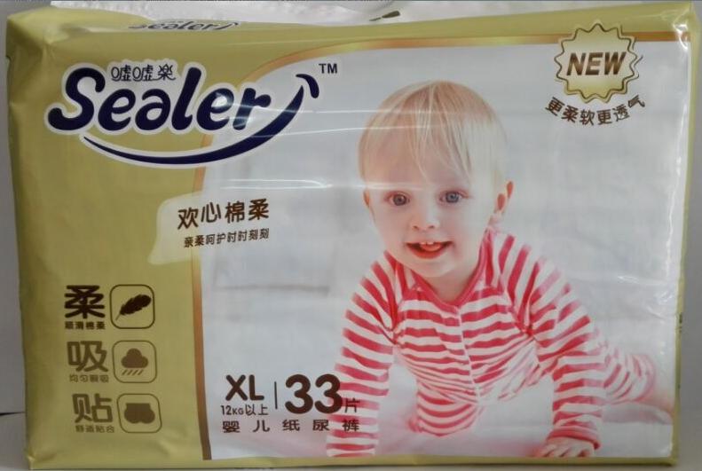 嘘嘘乐纸尿裤xl25斤的宝宝可以用吗?我担心买的太小,.