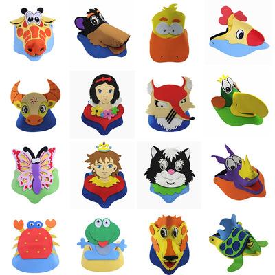 六一儿童动物帽子幼儿园道具 eva可爱动物头饰卡通帽子儿童卡通帽