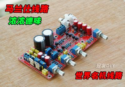 极前置放大音调板 分立元件音质更靓仿马兰仕线路