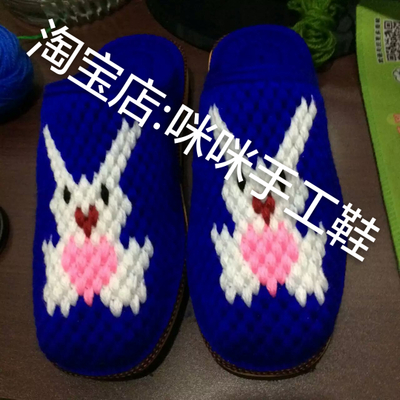 包邮防滑毛线纯手工钩织棉拖鞋各种花图颜色尺码男女老少都可订制