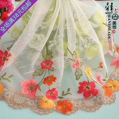 手工diy蕾丝花边衣服装饰裙子边服装辅料古装娃娃衣服材料布料