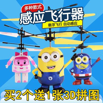 【小飞机玩具图片】_小飞机玩具图片大全_淘宝网精选