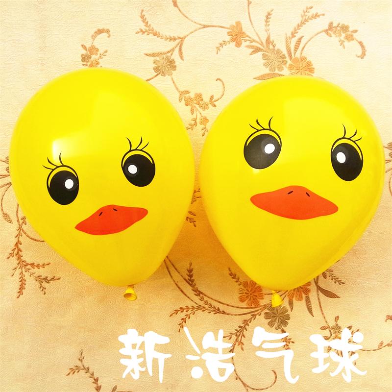 大小黄鸭气球彩色印动物圆形印花气球儿童玩具街卖气球批发100个