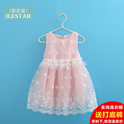 小女孩纱裙粉色女童连衣裙儿童衣服女裙子夏3-4-5-6岁童装公主裙