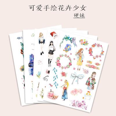 少女手帐相册装饰贴纸 手绘少女合集 笔记本日记贴纸 表情贴画
