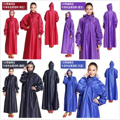 【有袖子的雨衣图片】_有袖子的雨衣图片大全_淘宝网