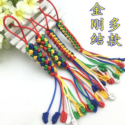 西藏特色藏式纯手工编织中国结 五色绳金刚结汽车挂饰挂件护身符