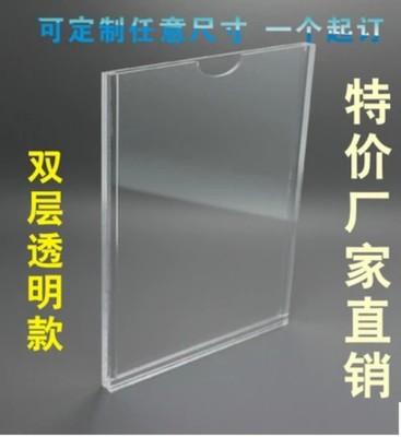 纸盒子手工制作房子相框
