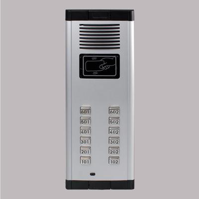 楼宇对讲系统直按式主机 非可视电话门铃 小区门口id刷卡门禁开锁