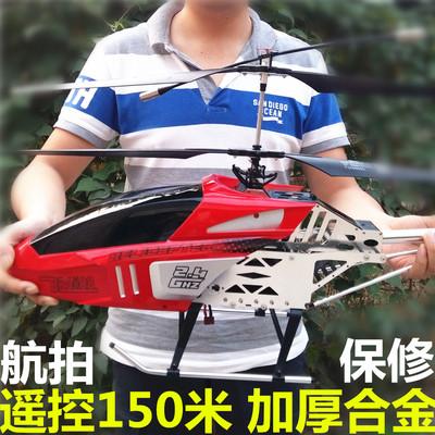 【儿童飞机玩具图片】_儿童飞机玩具图片大全_淘宝网