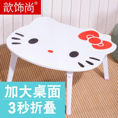 歆饰尚电脑桌笔记本可爱卡通床上桌可折叠学习桌简约