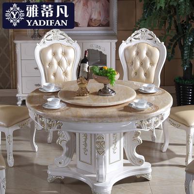 雅蒂凡家具 欧式天然大理石餐桌 饭桌 全实木餐桌椅组合 圆形餐台