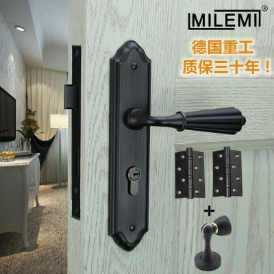 德国米莱米门锁室内美式卧室黑色执手锁欧式仿古房门把手三件套