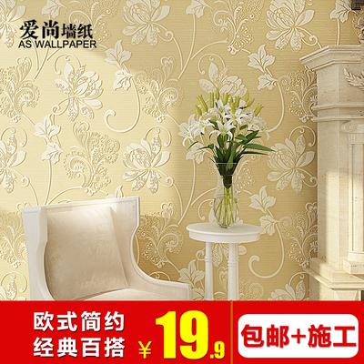 无纺布超厚立体3d墙纸 环保欧式壁纸 温馨浮雕卧室客厅电视背景