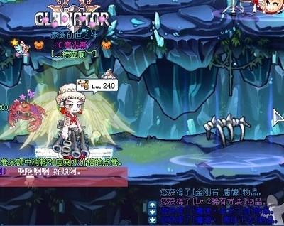 彩虹岛 红樱桃 小新专业带刷220级魔王永久武器(仔细看描述)