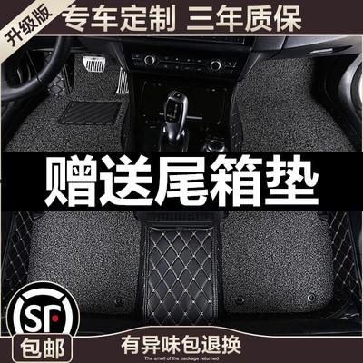 【汽车脚垫图片】_汽车脚垫图片大全_淘宝网精选高清