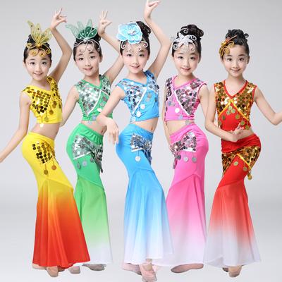 荷香艺梦儿童傣族舞蹈服孔雀舞演出服装女童少儿鱼尾
