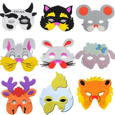 儿童动物面具头饰奶牛小猫小兔子小绵羊小鸟小鹿老鼠狮子面具道具