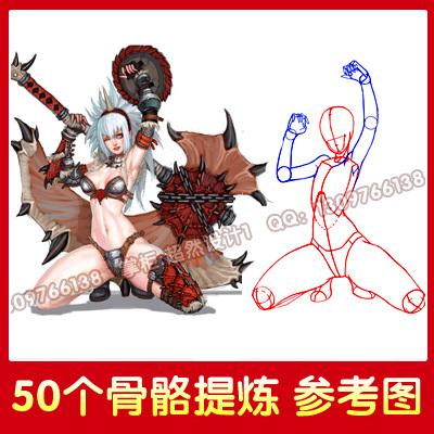 x04 游戏动漫画线稿原画图集 手绘人物素材 人体结构骨骼提炼50个