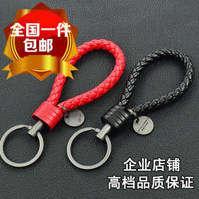 钥匙扣 编织图片