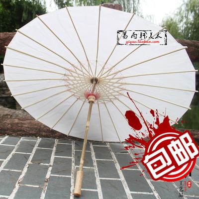 油纸伞-手绘图片