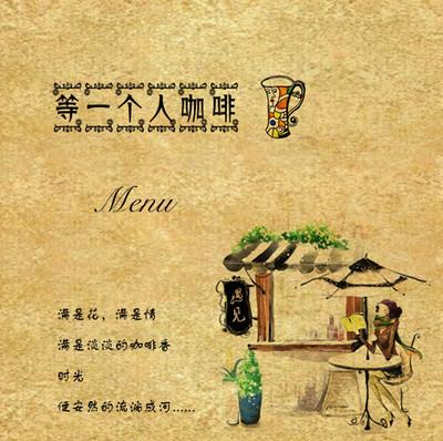 水单 创意复古牛皮纸菜单奶茶咖啡店酒吧酒水单西餐手绘diy菜谱