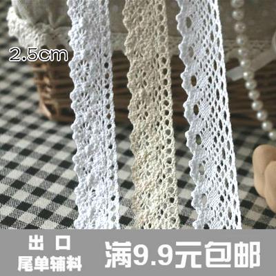 特价1米价纯棉线镂空蕾丝花边森系diy手工辅料桌布满包邮