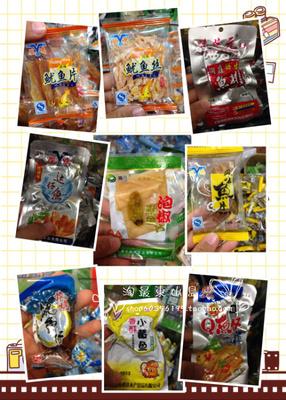 包邮东山岛特产 海鲜零食汇聚 各种口味 小包装 尝尝鲜图片