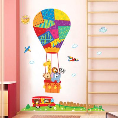 卡通儿童房间幼儿园装饰墙贴纸 可爱宝宝卧室动物彩色热气球贴画图片