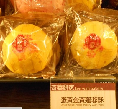 【奇华礼饼图片】_奇华礼饼图片大全_淘宝网精选高清