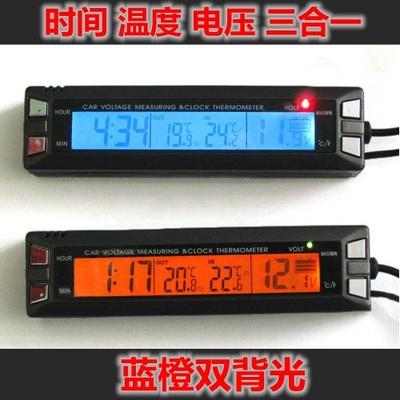 汽车电压表24v图片