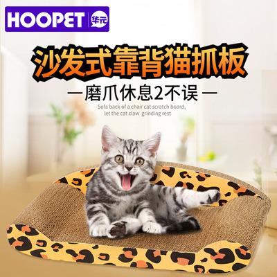 瓦楞纸猫抓板 猫咪玩具磨爪器猫沙发猫窝逗猫宠物玩具大号猫爪板c
