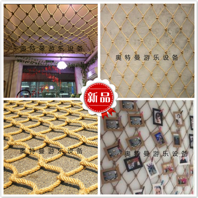幼儿园装饰麻绳织网装饰背景墙饰天花板渔网编织网装饰品空中吊饰