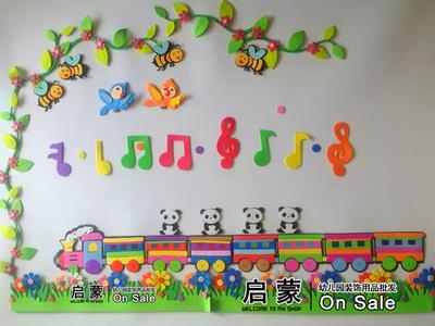 幼儿园黑板报diy装饰儿童房墙贴画教室主题墙快乐幸福春天组合