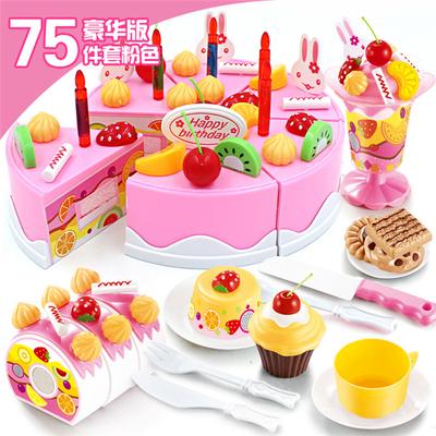 儿童生日蛋糕玩具1-3岁宝宝男女孩益智过家家小孩