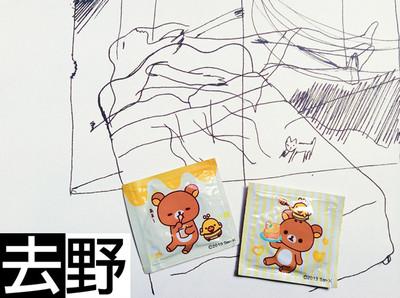 日本代购 冈本轻松熊 热感四倍润滑可爱超润滑避孕套安全套单只装
