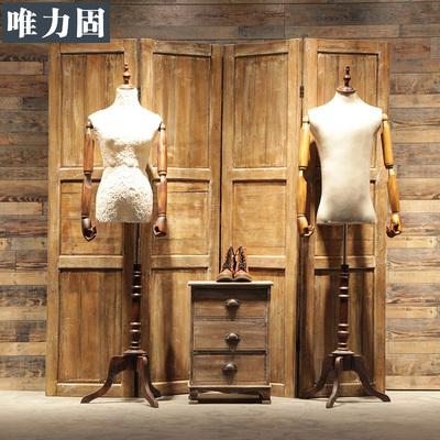 唯力固服装店衣架展示架实木复古落地挂衣架女装店装修橱窗屏风架