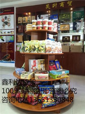 木质货架超市展示架化妆品茶叶红酒 玩具圆形中岛柜精品陈列柜