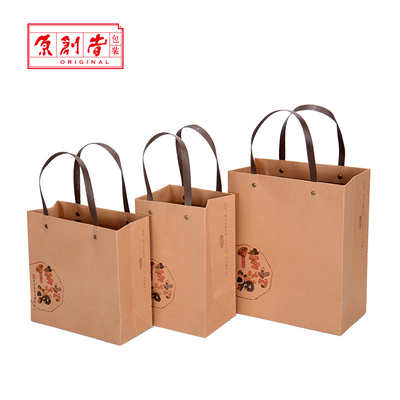 高档环保牛皮纸250g加厚彩色手提袋通用茶叶包装盒空礼品袋子定制