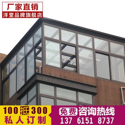 上海 钢化玻璃阳光房 断桥铝门窗封阳台屋顶夹胶钢结构露台铝合金