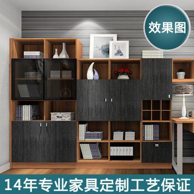 重庆德阁 书橱家具书架定制书柜 组合带门书柜整体书柜电脑桌定做