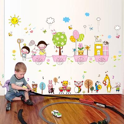 儿童房宝宝婴儿卡通墙纸早教可移除踢脚线墙贴火车小动物卡通墙贴