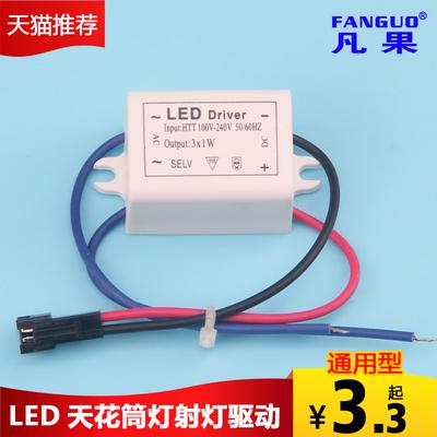led灯变压器图片
