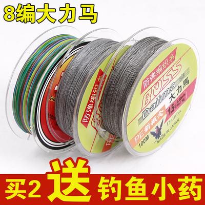编织鱼线图片