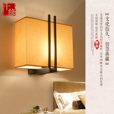 新中式壁灯 卧室床头铁艺仿古典布艺过道楼梯客厅墙壁灯 酒店壁灯图片