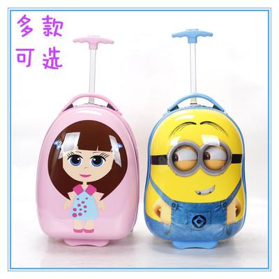 儿童拉杆箱可爱卡通旅行箱男女宝宝行李箱黄人小学生