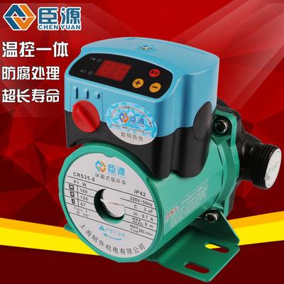 臣源家用暖气循环泵地暖热水管道增压泵 静音温控循环泵 屏蔽泵