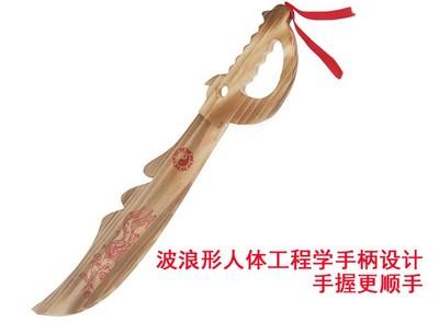 太极木剑图片